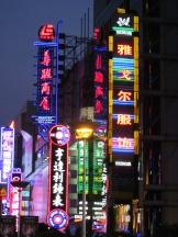Shanghai Nightlife
