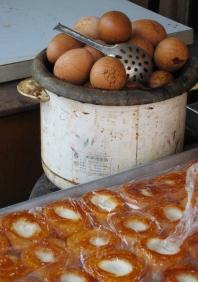 Chinese Egg Custard